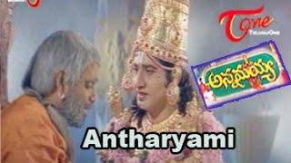 Annamayya Movie Songs || Antharyami Song || Nagarjuna || Ramya Krishnan || Kasthuri