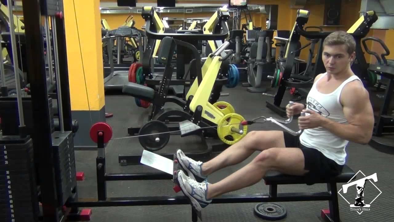 Как накачать спину (тяга нижнего блока к животу, техника)