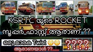 Ksrtc യിലേ rocket bus ആരാണ്| #seethamount #konnakkadans #kottarakkara #kaduva #ndkm #thiruvanat