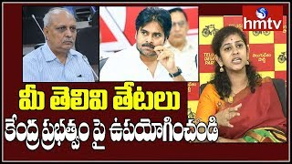 TDP Spokesperson Sadineni Yamini Slams Pawan Kalyan and IYR Krishna Rao | hmtv