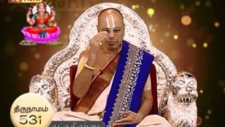 Lakshmi Sahasaranaamam 04/25/16