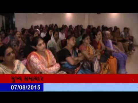 07 08 2015,SANJUBABA NEWS,IVN MEDIA,NEWS,GUJARATI NEWS