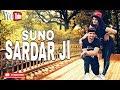 SUNO SARDAR JI | BHANGRA COVER | MEHTAB VIRK | PIYUSH&DIMPLE | LATEST SONG | CHOREO BY PIYUSH SM