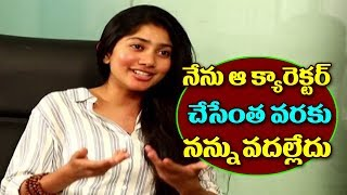 Sai Pallavi About Her Character In Kanam Movie | Actress Sai Pallavi Special Interview | TTM