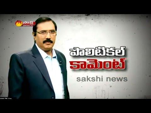 KSR Political Comment    Central Minister Venkaiah Naidu Comments Over MLAs Changing Parties
