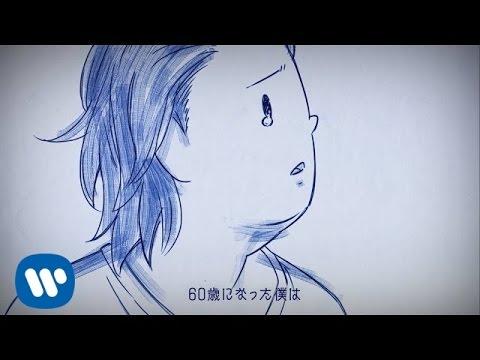 Lukas Graham - 7 Years [JAPANESE ANIMATED Audio]