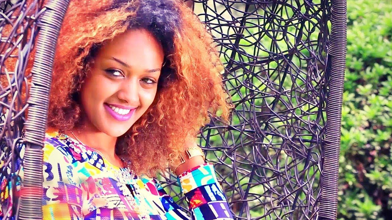 Nuradis Seid - Ataleshignal አታለሽኛል (Amharic)