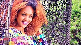 Nuradis Seid - Ataleshignal  - New Ethiopian Music 2018 (Official Video)