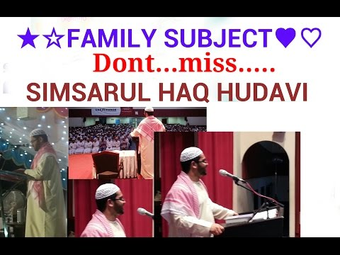 Kudumba Jeevidam Islamil..simsarul Haq Great video