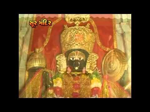 Mari Hundi Swikaro Gujarati Bhajan by Praful Dave.