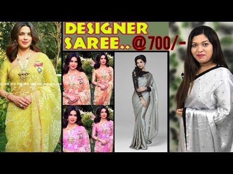 Designer Net Saree at Low Price ll Online Shop ll 26 Oct 2018