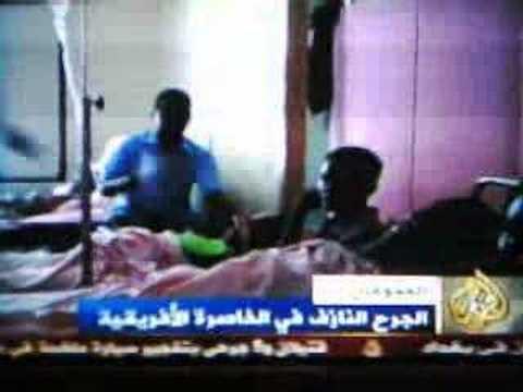 Al-jazeera Somalia News (Arabic)