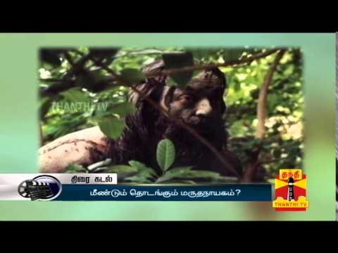 Marudhanayagam can be revived any time - Kamal Haasan
