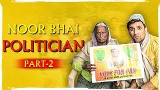 Noor Bhai politician part 2 || Ab ki baar noor bhai ka pan || Hyderabadi comedy || shehbaaz khan