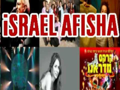 Билеты Тель-Авив Кабаре с приветом шоу