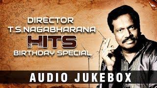 Director T S Nagabharana Hits | T S Nagabharana Movie Songs | Birthday Special | Kannada Old Songs