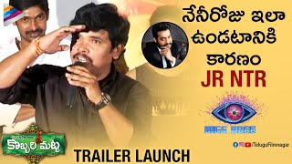 Sampoornesh Babu Emotional about Jr NTR Bigg Boss | Kobbari Matta Movie Song Launch | Shakila