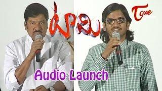 Tommy Movie Audio Launch | Rajendra Prasad | Chakri | 02