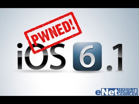 Must Have Top 20 Cydia Tweaks for iOS 6 on iPhone 5 Evasi0n Jailbreak + stock weather app fix ios6