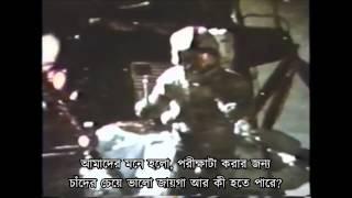 Download গ্যালিলিওর পড়ন্ত বস্তুর সূত্র 3Gp Mp4