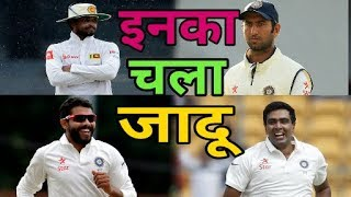 india won By 53 Run vs Srilanka : Pujara,Jadeja,Ashwin,Rahane,Karunaratne,Mendis is Hero in 2nd Test