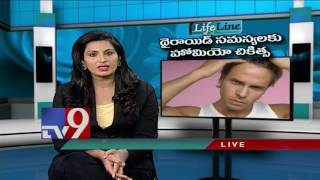 Thyroid problems : Homeopathic treatment - Lifeline - TV9