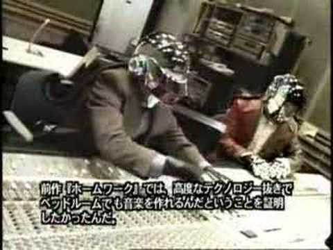 Daft Punk interview in Japan (1/2)