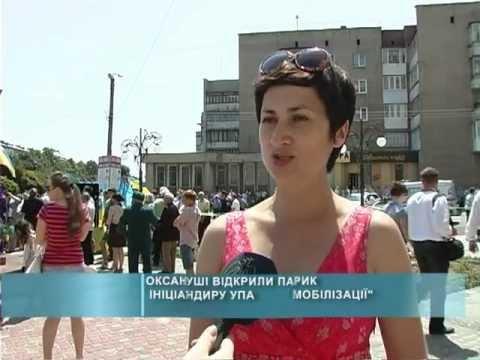 Відкриття пам'ятника Роману Шухевичу у Калуші. ОТБ Галичина