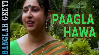 Bengali Superhit Song   Paagla Hawa   Sanjukta Talukdar Bagchi   Rabindra Sangeet   Krishna Music