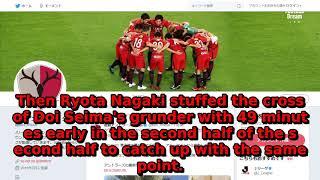 Football club World Cup Asian champions Kashima Antlers Guadalajara Mexico win overturn