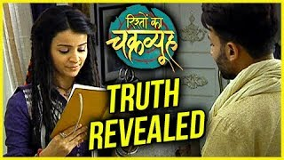 Anami Finds TRUTH About Her Family | Rishton Ka Chakravyuh