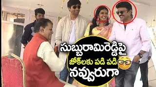 Hero Rajashekar Comedy With Subbarami Reddy | Rajashekar Daughter Shivani First Movie opening