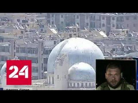 Сирийская армия заняла юг Алеппо: убиты две тысячи террористов