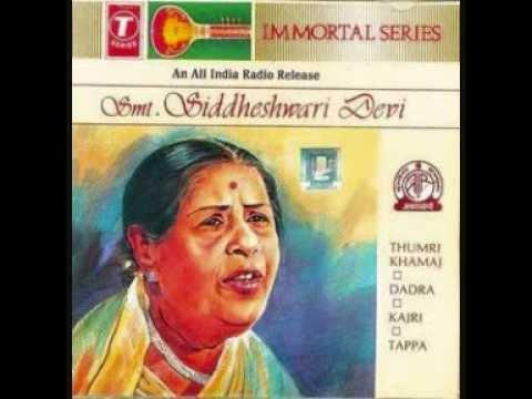Smt. Siddheshwari Devi - Kajri