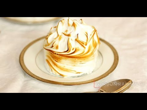 Десерт Аляска - рецепт от Гордона Рамзи