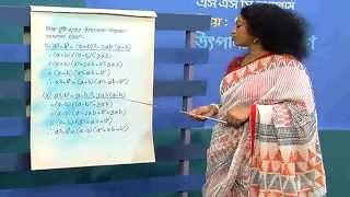 Open School-SSC-Math-1603-Unit-4-Lesson-1,2,3,-উৎপাদকে বিশ্লেষণ(১)