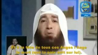 Cheikh Mahmoud El Masri: la mort ne prévient pas alors...