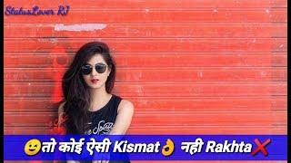 New Attitude Status for Girls   Best Attitude StatusAttitude Status For Girl  Whatsapp Status