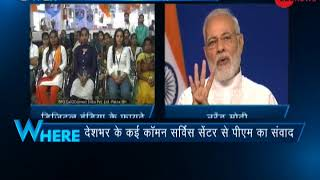 "5WIH: PM Modi speaks to people receiving benefits from ""Digital India"", receives blessings"