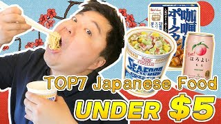TOP7 Great Japanese Food Under $5 | Tasty Instant Ramen  | What To Get in Don Quijote
