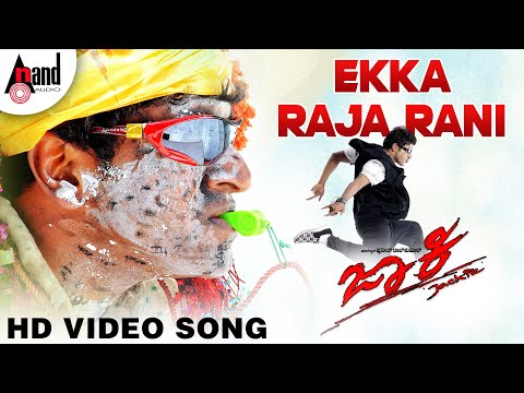 Jackie - Yekka Raja  Rani, video