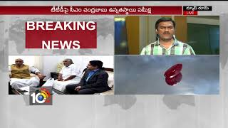 Special Analysis on Ex Chief Priest Ramana Dikshithulu Comments