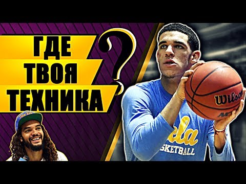 5 ИГРОКОВ NBA С УЖАСНОЙ ТЕХНИКОЙ БРОСКА!