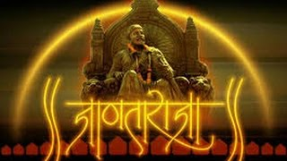 Raje o Raje Raje shivaji maharaj songs by navnath shinde