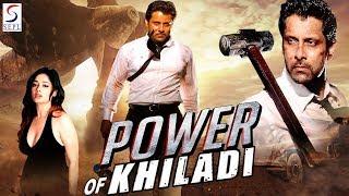 Power Of Khiladi - Dubbed Full Movie   Hindi Movies 2019 Full Movie HD