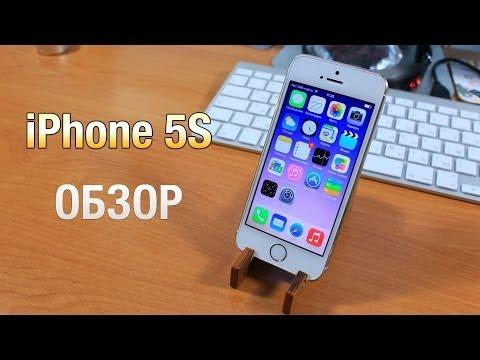 iPhone 5s Gold Обзор