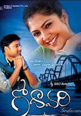 Godavari telugu Movie