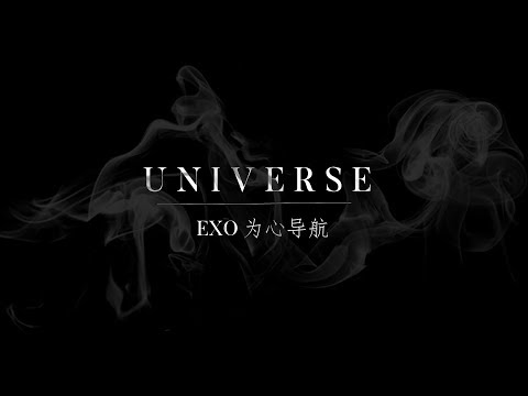 EXO (엑소) | UNIVERSE (为心导航) [chinese/pinyin/english lyrics]
