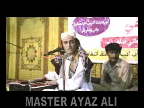 Iqbal Shaheen Adabi Conf Jati 2012 Part Master Ayaz Ali 1 video