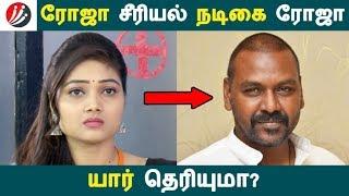 ரோஜா சீரியல் நடிகை ரோஜா யார் தெரியுமா? | Tamil Cinema | Kollywood News | Cinema Seithigal